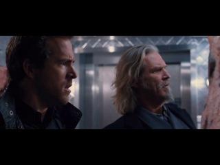 Призрачный патруль (2013) HD